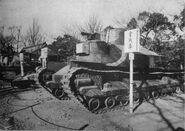 Heavy type95 4