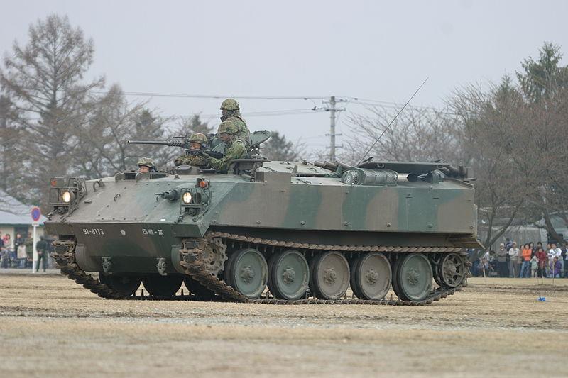 Mitsubishi Type 73