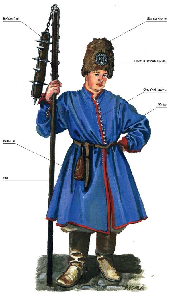 Львовская городская стража