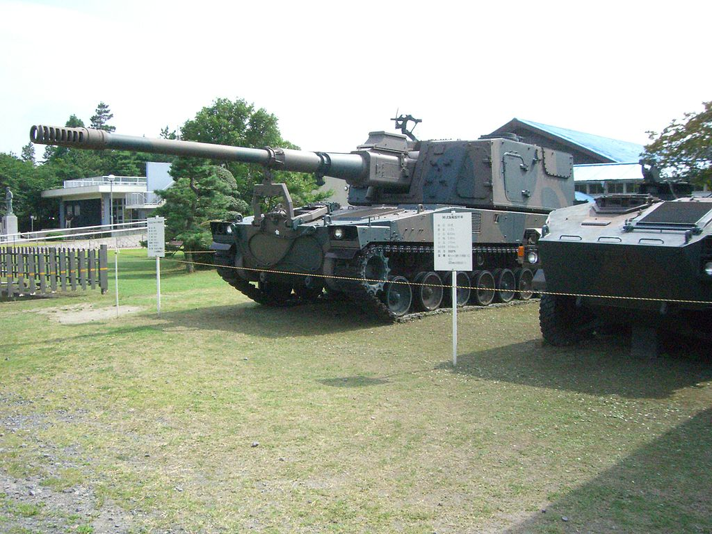 155-мм самоходная гаубица Тип 99