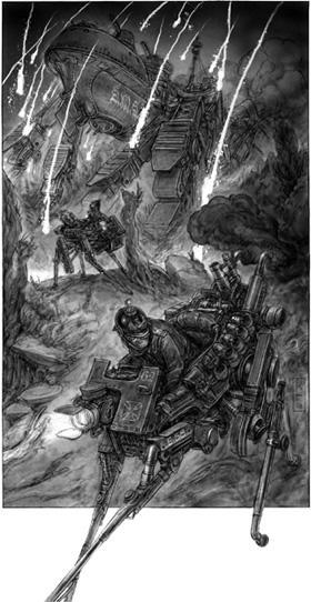 Германская армия (Левиафан)
