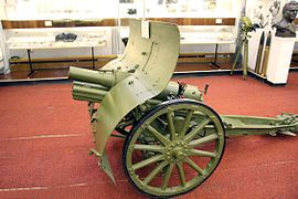 76-мм горная пушка образца 1909 года