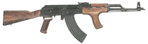 Pistol Mitralieră model 1963