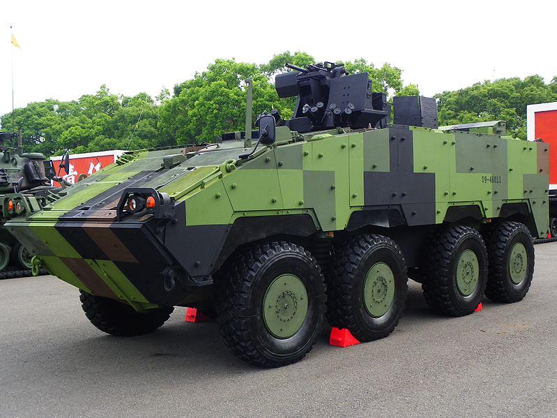 CM-32 Yunpao