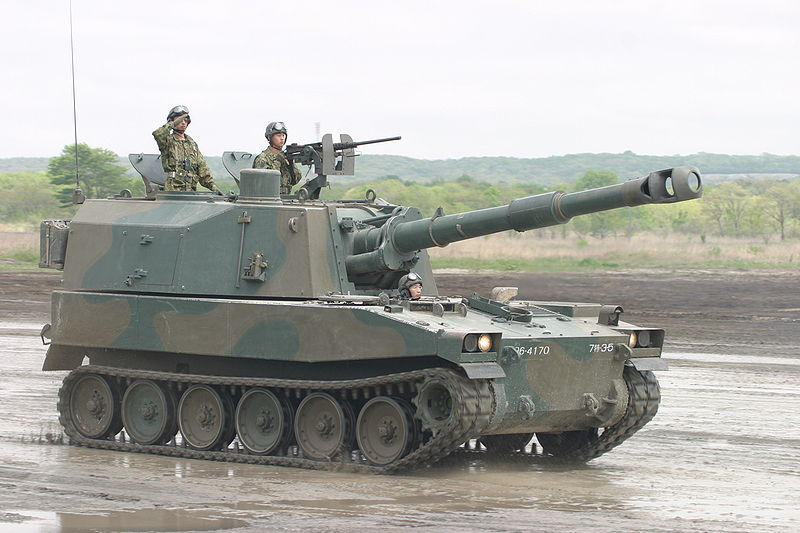 155-мм самоходная гаубица Тип 75