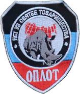 Oplot Brigade SSI