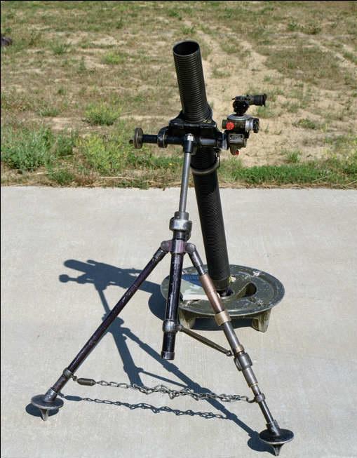 81-мм миномёт M29
