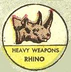 Носороговая дивизия