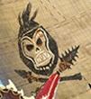 Какамора