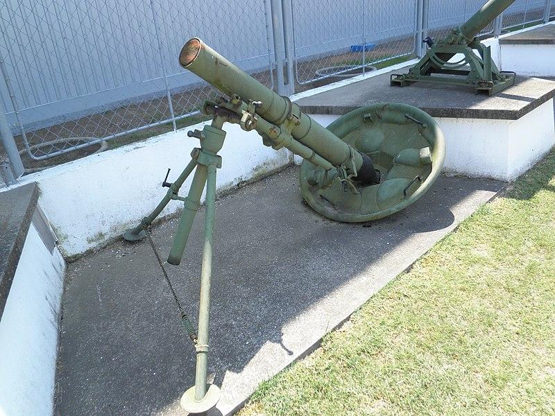 120-мм полковой миномёт образца 1943 года