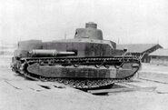 Heavy type91 2