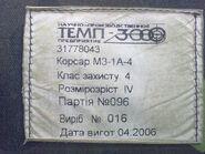 3187919