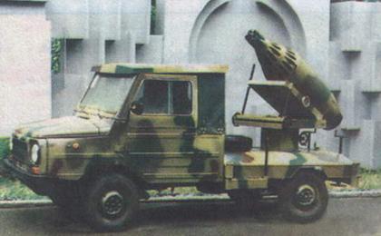 57-мм РСЗО на базе ЛуАЗ-969М