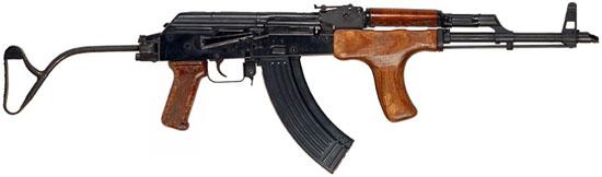 Pistol Mitralieră model 1990