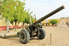 BL 4.5-inch Medium Field Gun