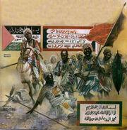 Ansar Mahdi troops in tradditional costumes and jibbahs2.jpg