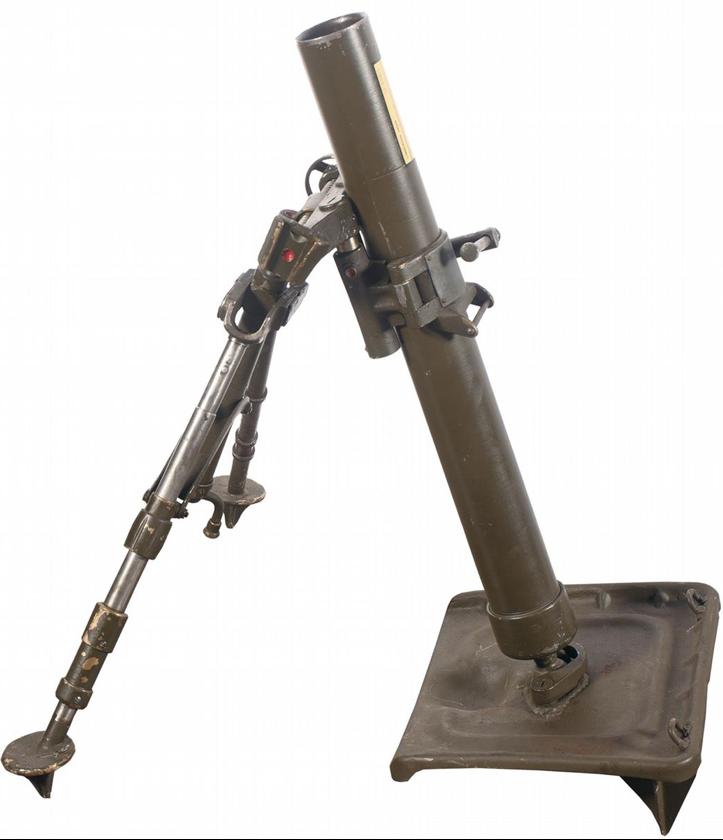 81-мм пехотный миномёт Тип 97