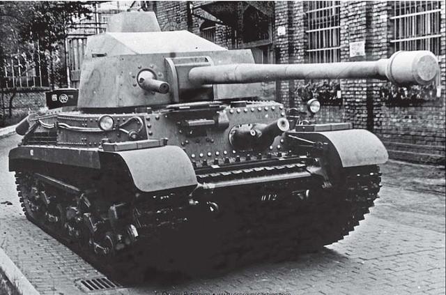 43M Turan III Prototipus