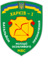 Харьков-1.png