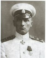 401px-Vice-AdmiralKolchak