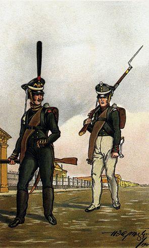 Егерский лейб-гвардии полк