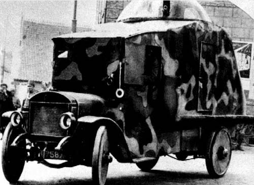 Pantserwagen GMC