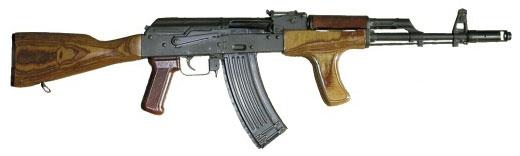 Pușcă Automată model 1986