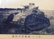 Japan 103