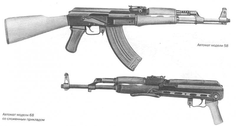 Тип 58