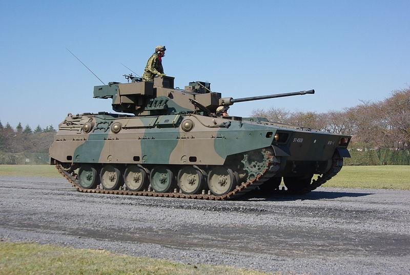 Mitsubishi Type 89