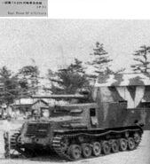 Experimental-75mmATG-nato