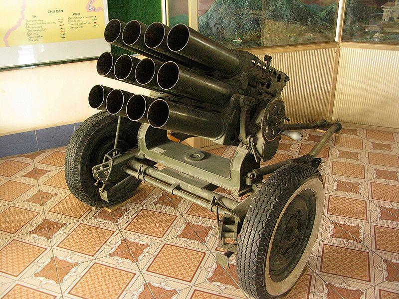 107-мм РСЗО Тип 63