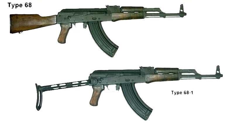 Тип 68 (автомат)