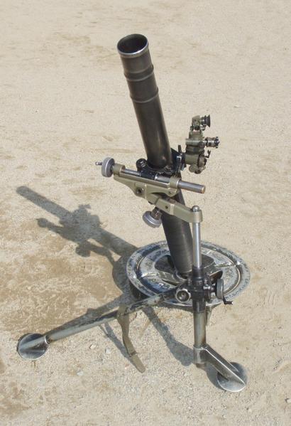 81-мм миномёт L16