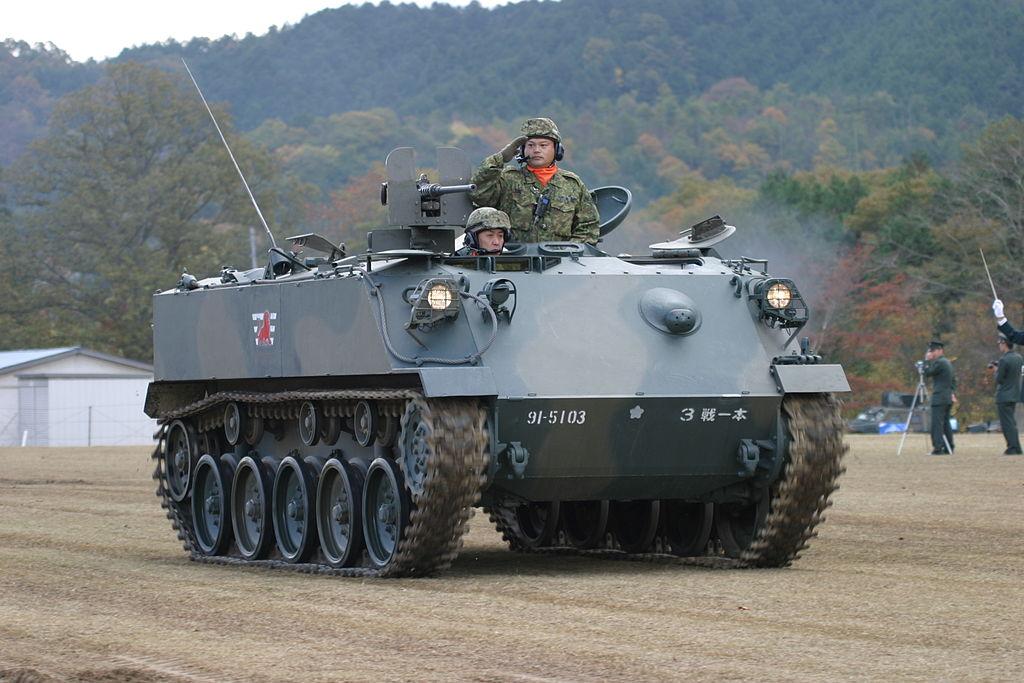 Mitsubishi Type 60
