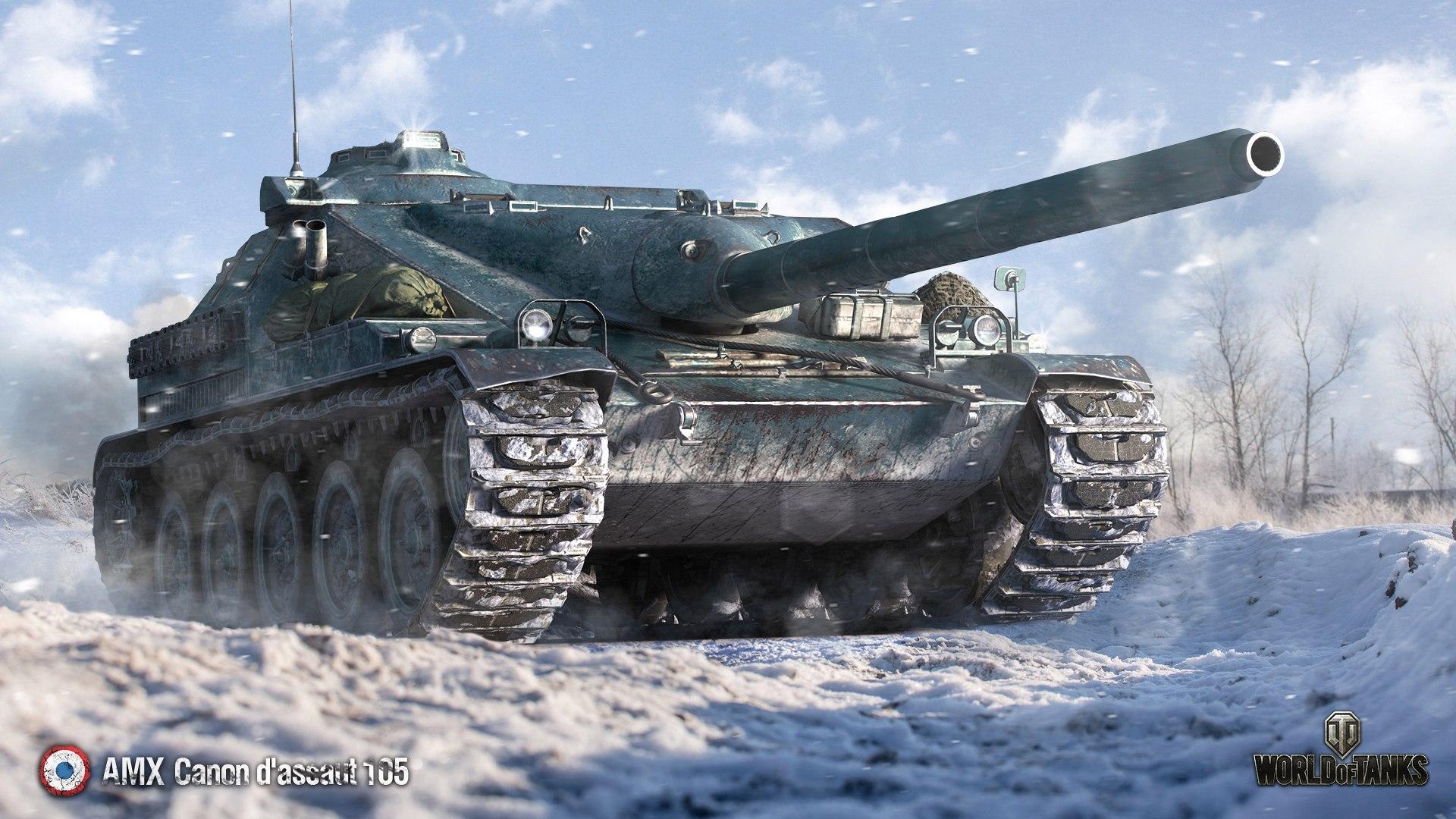 AMX Canon d'assaut de 105