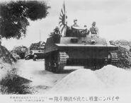 800px-Yokosuka 1st SNLF Type 2 Ka-Mis on Saipan