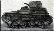 Tanket-type92-sm