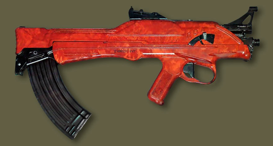 ТКБ-022