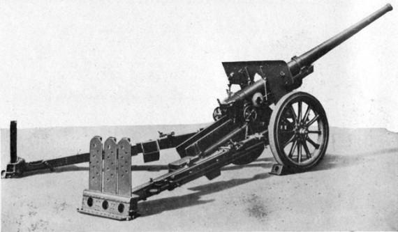 105-мм орудие Тип 92