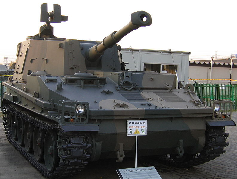 105-мм самоходная гаубица Тип 74