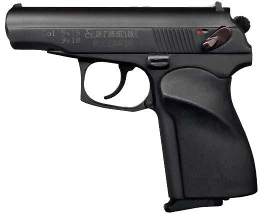 Arsenal P-M01