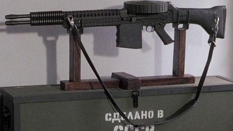 АО-63