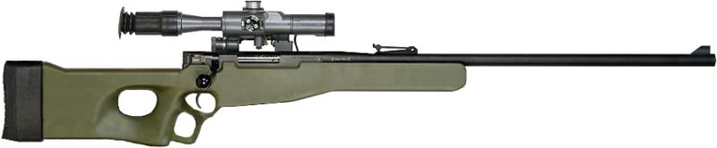Alejandro Sniper Rifle