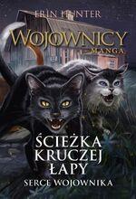 Сердце воителя польск