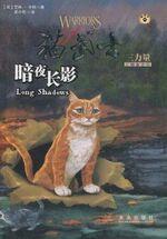 Длинные тени Кит(2)