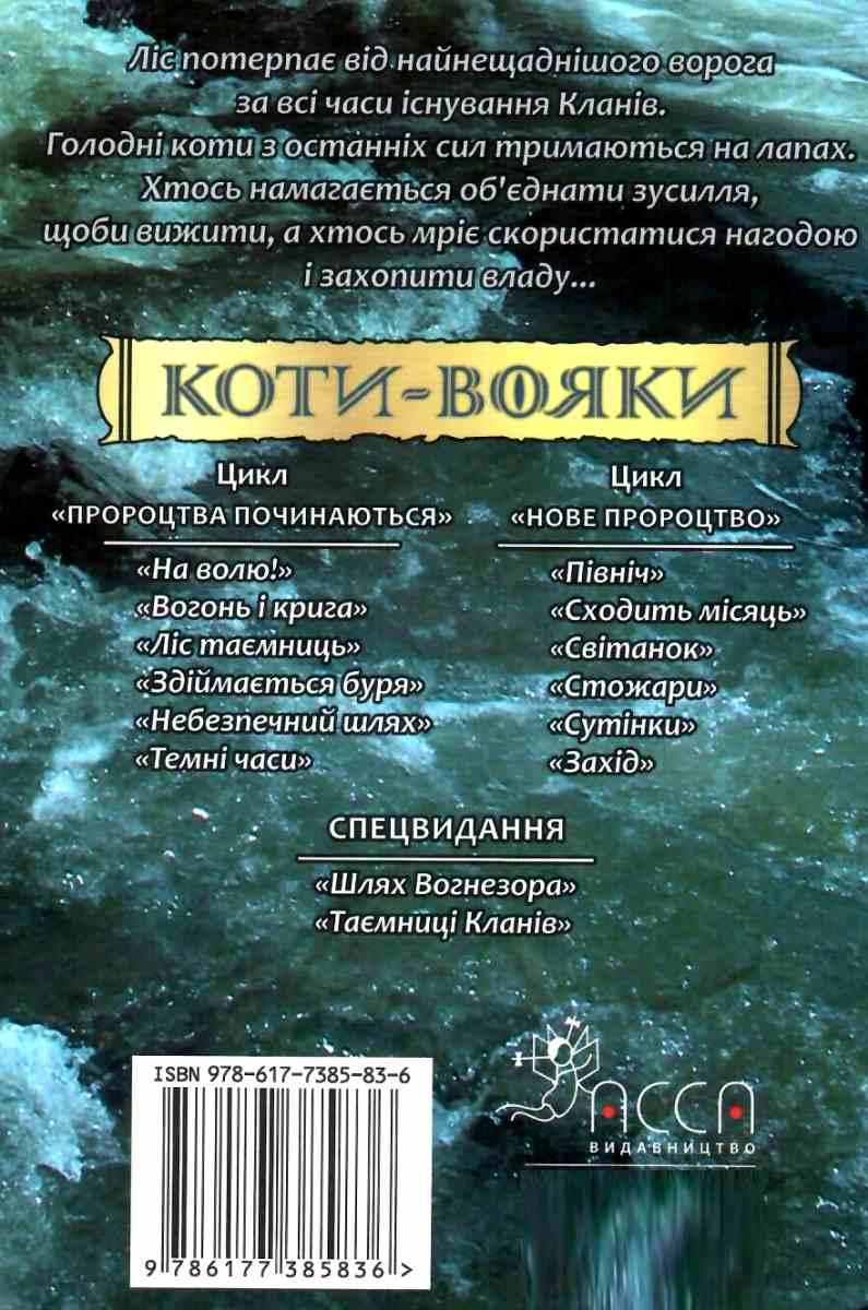 BK-NP-2-UA.jpg