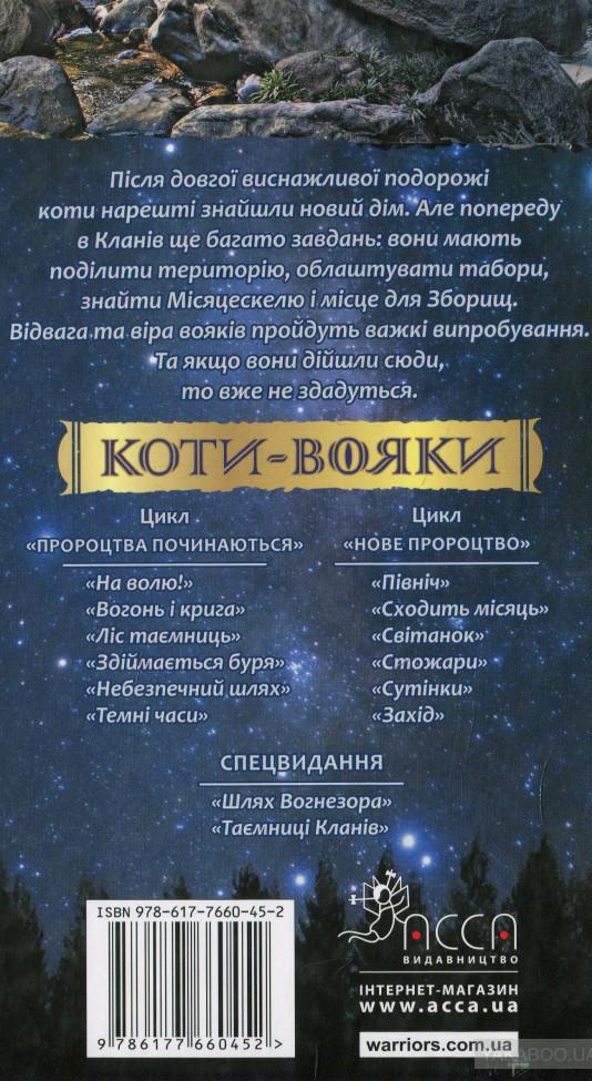BK-NP-4-UA.jpg