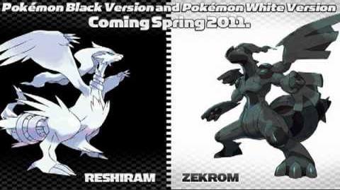 Pokemon B W Music Cheren Theme Encounter