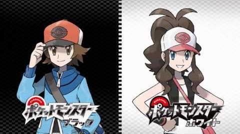 Pokemon Black and White Music - Elite Four Battle